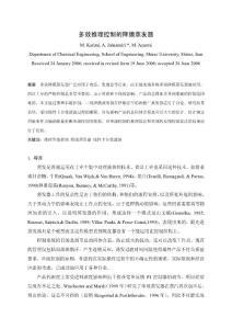 降膜蒸发器外文翻译
