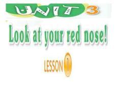 2-3青少版入门级示范课及招生公开课