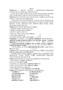 东方大学俄语新版4语法答案第二课