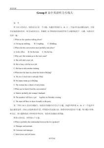 Group F 高中英语听力专线九