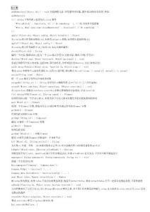 Ext中文学习文档