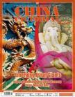[整刊]《中国画报》英文2012年6月