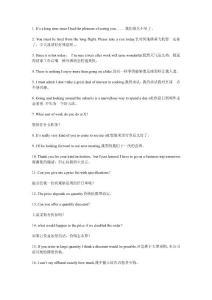 环球商务 口袋英语100句