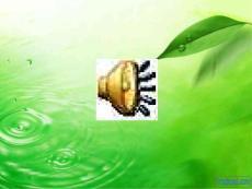 长春版一年级上册《青蛙给星星打电话》PPT课件.ppt