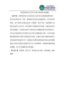 2013快餐类实习报告指南