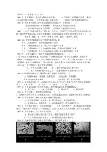 07-11年北京物理中考分类&..