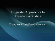 语言学应用于翻译