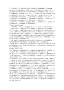 中国风机制造商的发展史