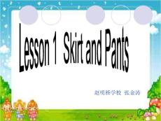 课件四上lesson1_Skirt_and_pants