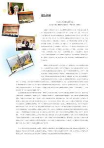 2012华南理工成考招生.doc