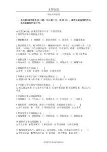 中医内科试卷(1)