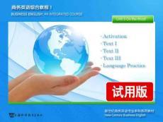 商务英语综合教程_1_Unit3_PPT