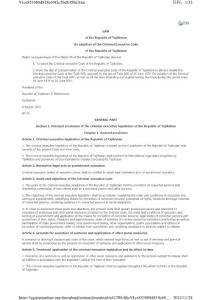 刑事诉讼法典(Criminal Procedure Code)