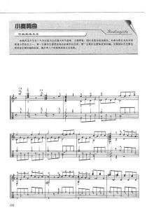 小奏鸣曲(帕格尼尼 古典吉他)