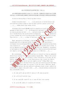 2013年职称英语考试完形填空每日一练12.4