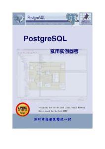Netkiller PostgreSQL 手..