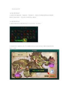 《盛世三国》游戏资料