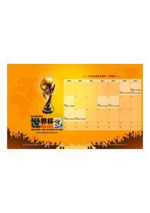 2010年南非世界杯超高清壁纸_7月赛程_1280x800