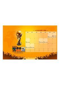 2010年南非世界杯超高清壁纸_7月赛程_1440x900