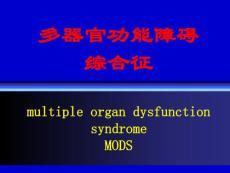 (二)多尿期