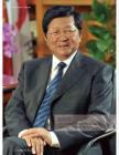 """践行""""梦想""""的孟晓苏《中国地产总裁》2013年5月刊"""