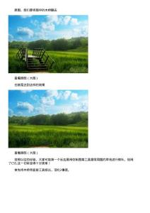 Photoshop CS5【实例教程】