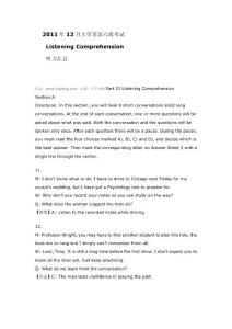 2011年12月英语六级听力答..