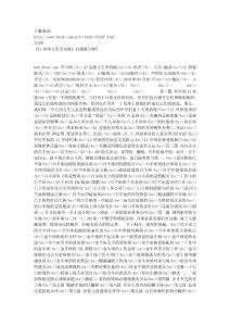 《12星座人生全攻略》扫描版[PDF]
