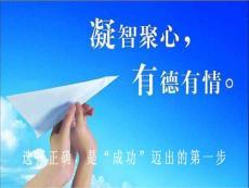 2010康美春秋辟谷养生会馆前期企划案
