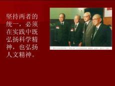 2013年最新《马克思主义基本原理》ppt课件合集(下)