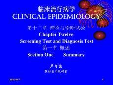 临床流行病学 CLINICAL EPI天津快三破解器app—主页-彩经_彩喜欢EMIOLOGY