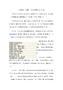 [军事/政治]中国历届党代会图文集