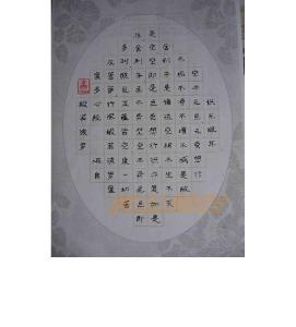 精美钢笔书法作品鉴赏集5