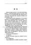 (企�I管理��I∴�文)中小白酒企�I�N售人�T激�钛芯�