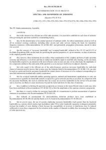 SM328-10 - Spectra and bandwidth of emissions - ITUsm328-10频谱和带宽的排放标准