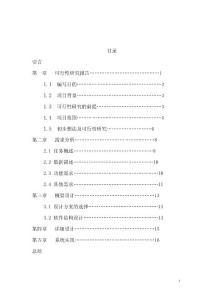 学生信息管理系统文档