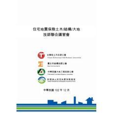 下載列印 - 台北市帆船協會