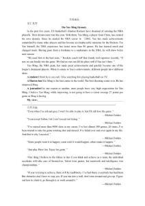 高中英语新课标外研版选修7 优秀资料共同成长(Module 1 Basketball)