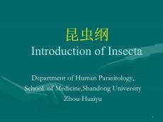 人体寄生虫学——蚊