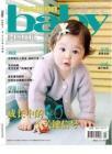 [整刊]《时尚育儿》2013年3月刊