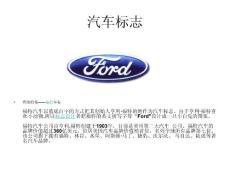 世界十大汽车制造