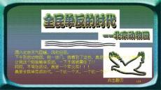 全民单反的时代-北京动物园