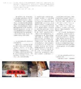 浅谈潮汕民居的装饰文化