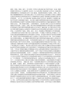 [建筑]中国五大区pk
