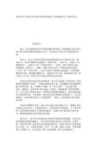 2010冷年主要中国空调企业优劣势比较_市场营销论文_管理学论文__5199