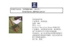 欧洲户外家具常用标准,中文版,专业提供EN581检测清关报告
