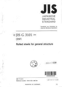 JIS G 3101-2004 普通结构用轧制钢材