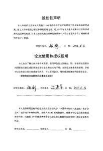 云南省宏观物流供求效率实证分析
