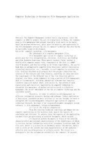 Computer Technology in Enterprise File Management Application_5238