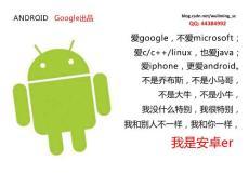 【推荐】Android前景分析以及各大智能机平台分析比较